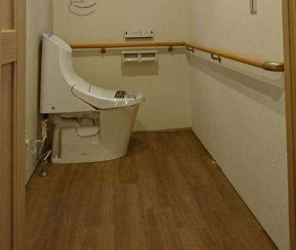 バリアフリー化したマンションのトイレ